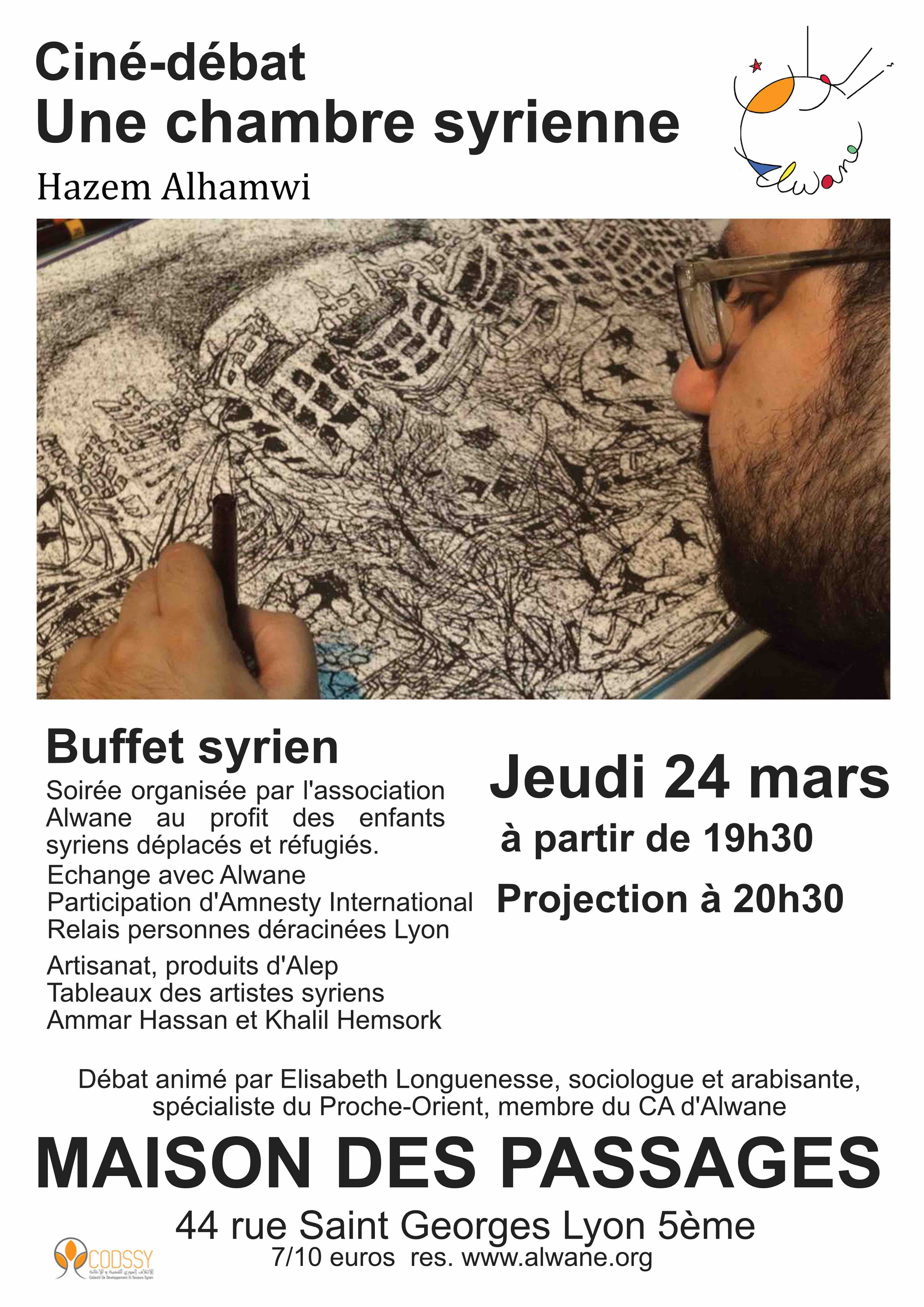 "Projection ""Une chambre syrienne"""