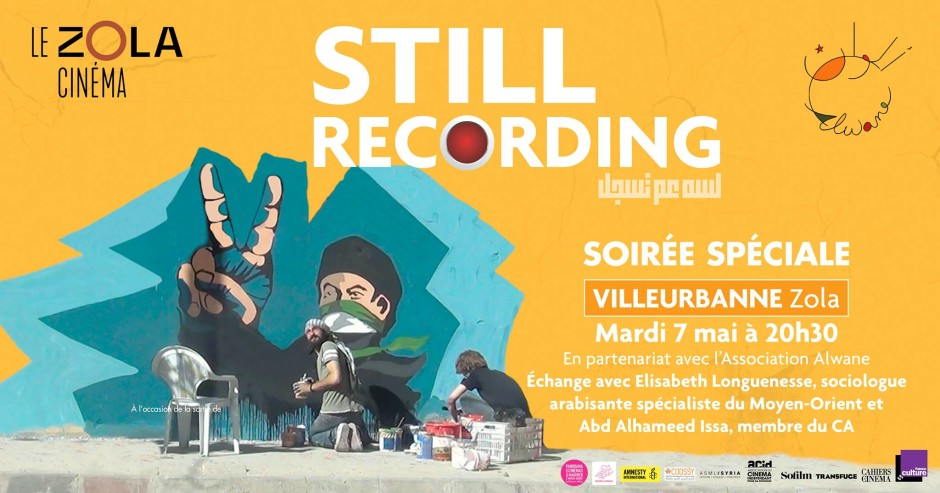 visuel still recording
