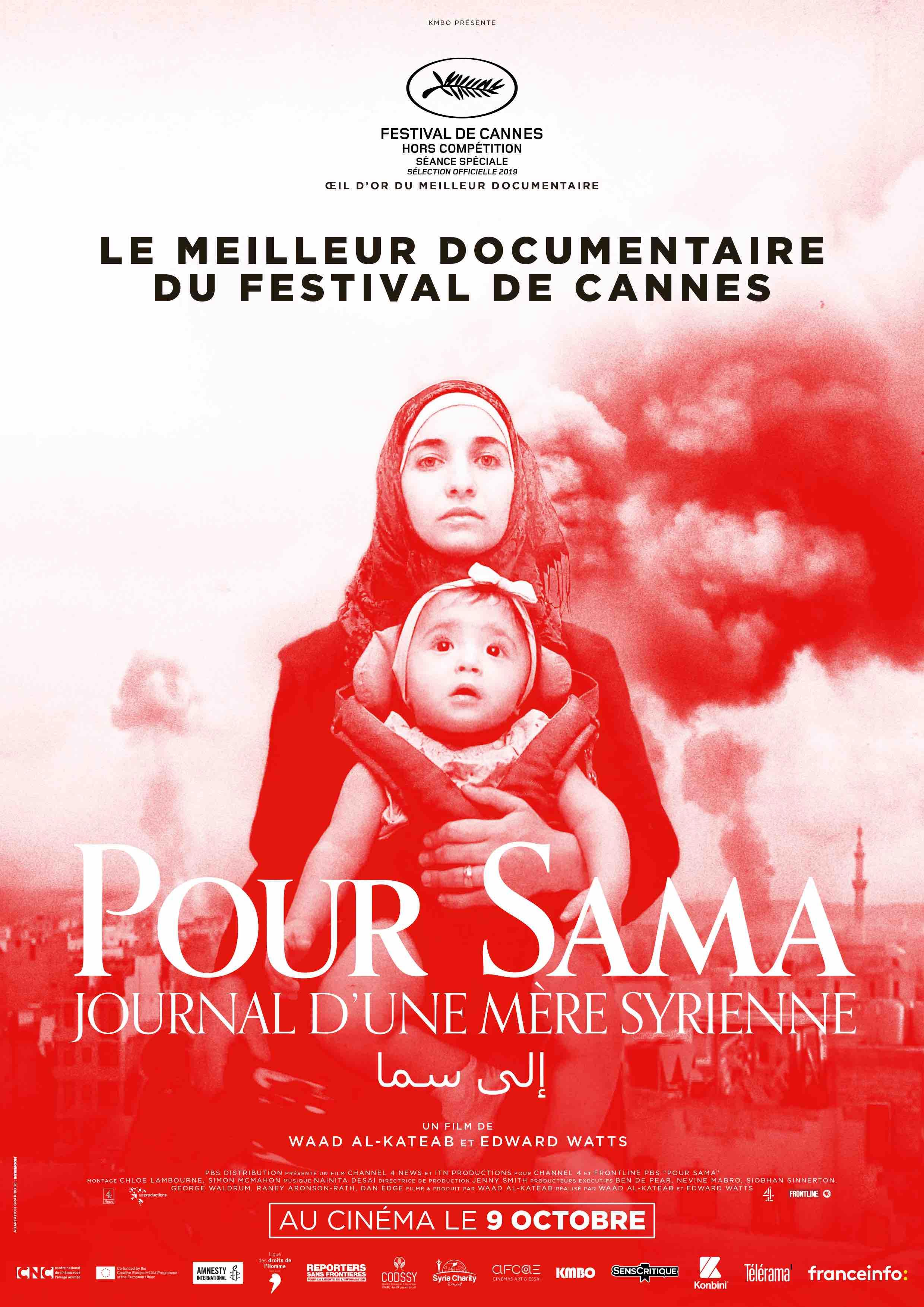 Pour Sama Ciné-Echange  avec Alwane au Cinéma Les Alizés à Bron