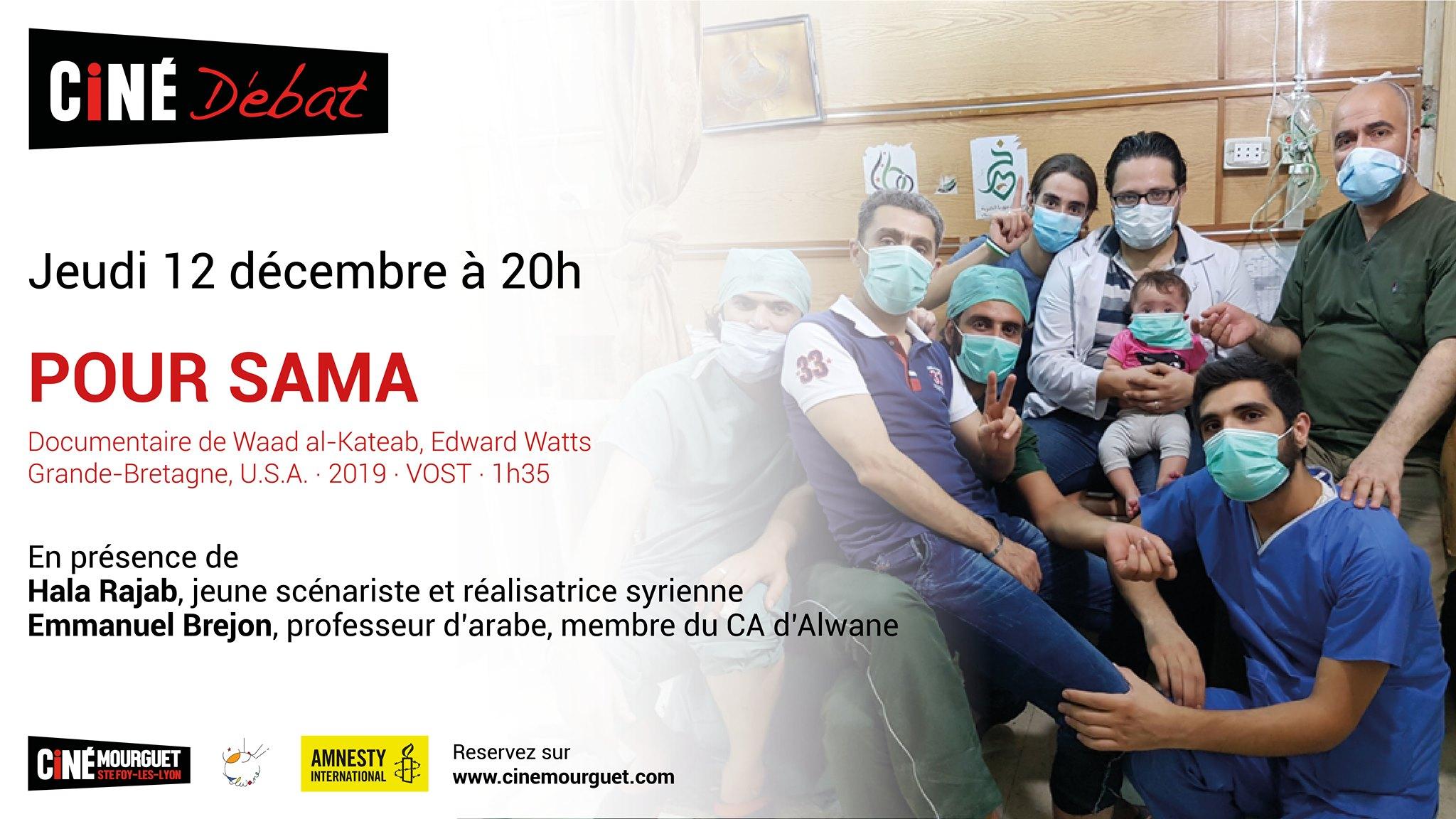 Pour Sama Ciné-Débat  avec Alwane et Amnesty au Ciné Mourguet